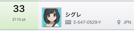 f:id:shigure4193:20170916181506j:image