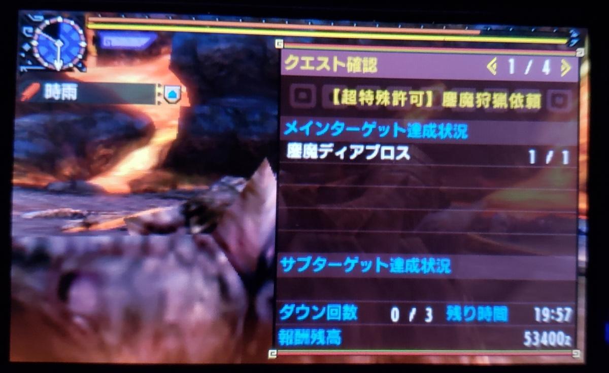 f:id:shigure777:20190427092616j:plain