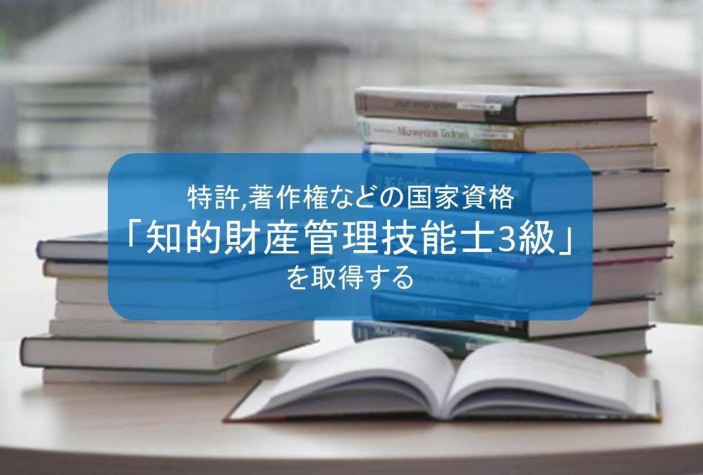 f:id:shiguregaki:20170305093247j:plain