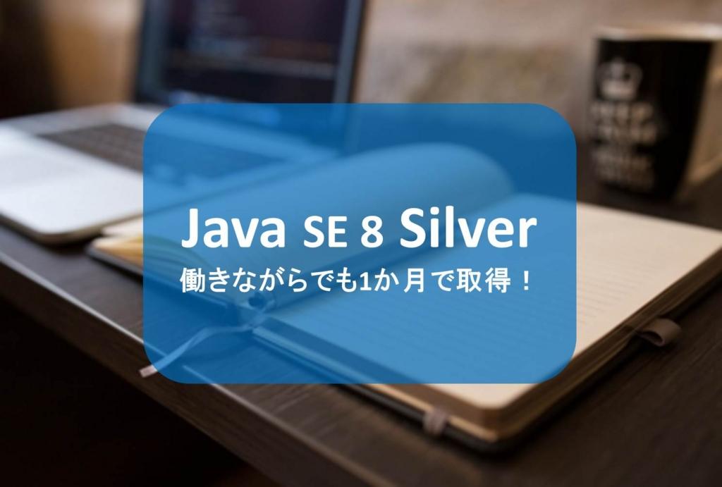 f:id:shiguregaki:20170320085515j:plain