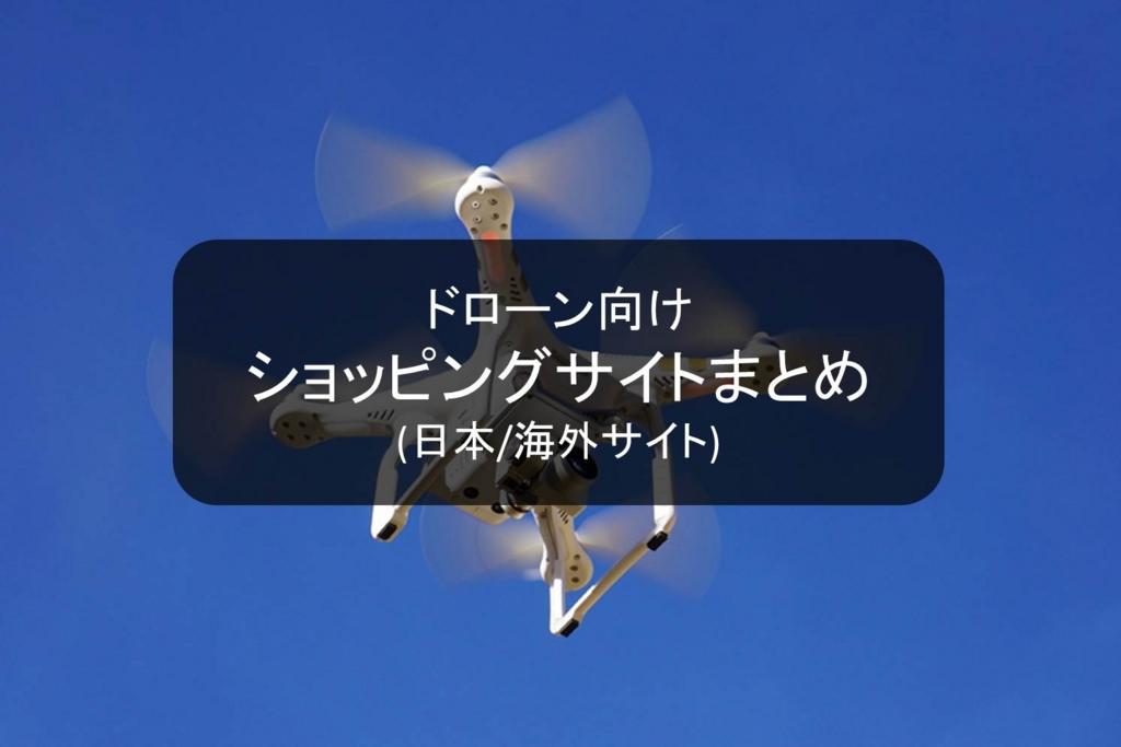 f:id:shiguregaki:20170326101503j:plain
