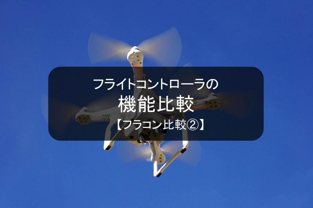 f:id:shiguregaki:20170401231404j:plain