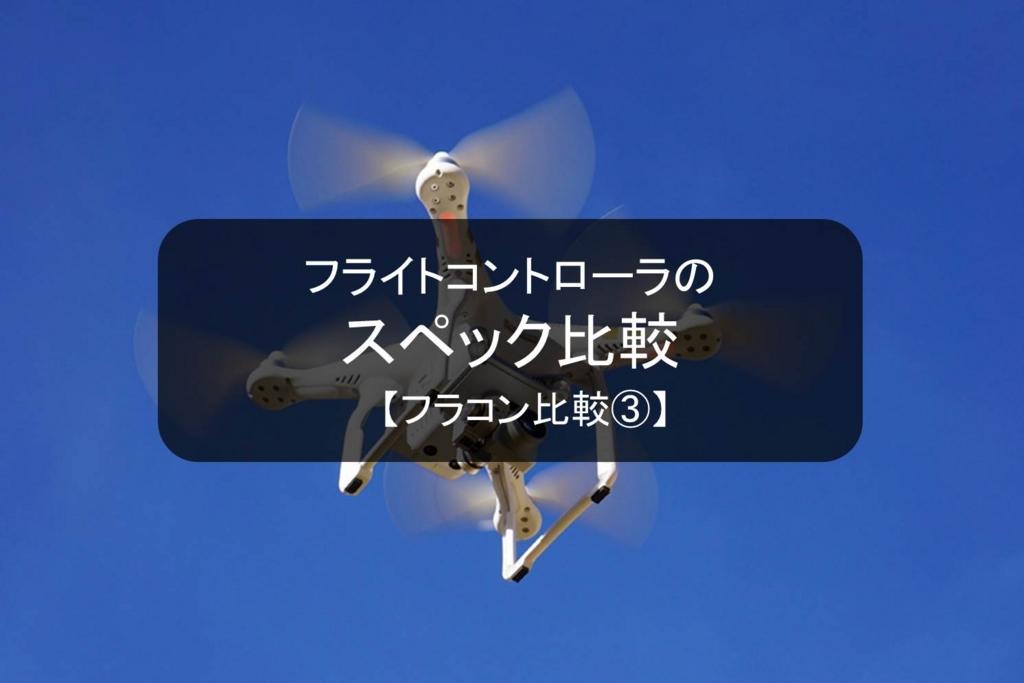 f:id:shiguregaki:20170402081118j:plain