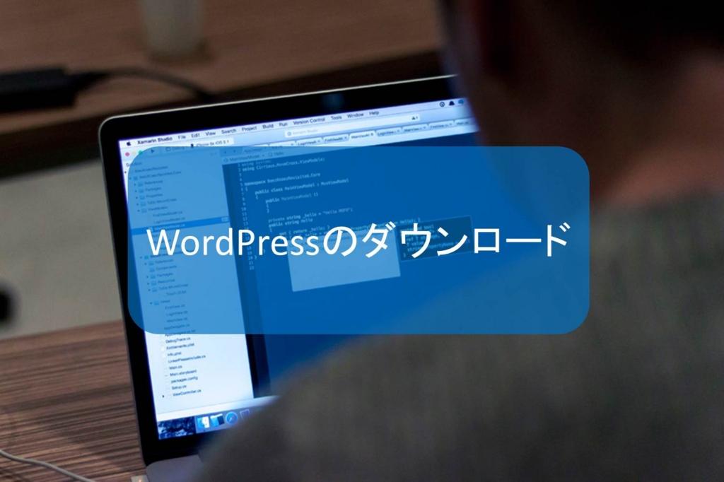 f:id:shiguregaki:20170409105041j:plain