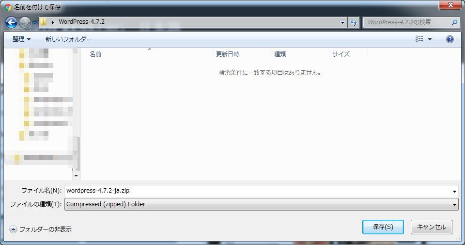 f:id:shiguregaki:20170409105423j:plain