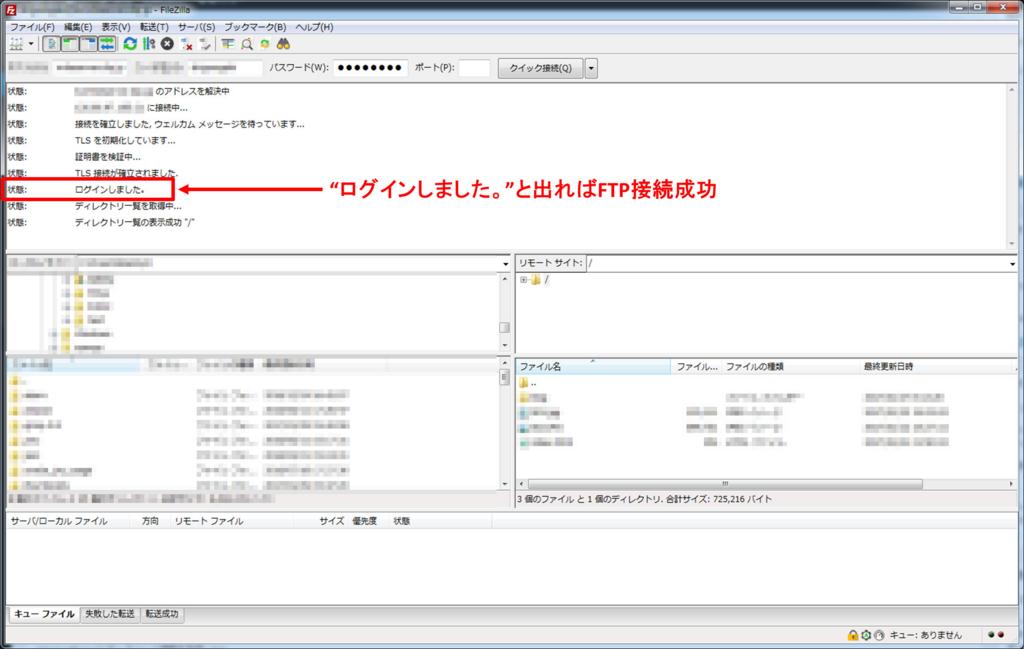 f:id:shiguregaki:20170409111335j:plain
