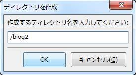 f:id:shiguregaki:20170409111427j:plain
