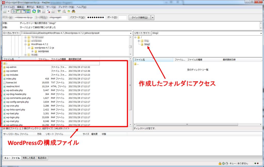 f:id:shiguregaki:20170409111621j:plain