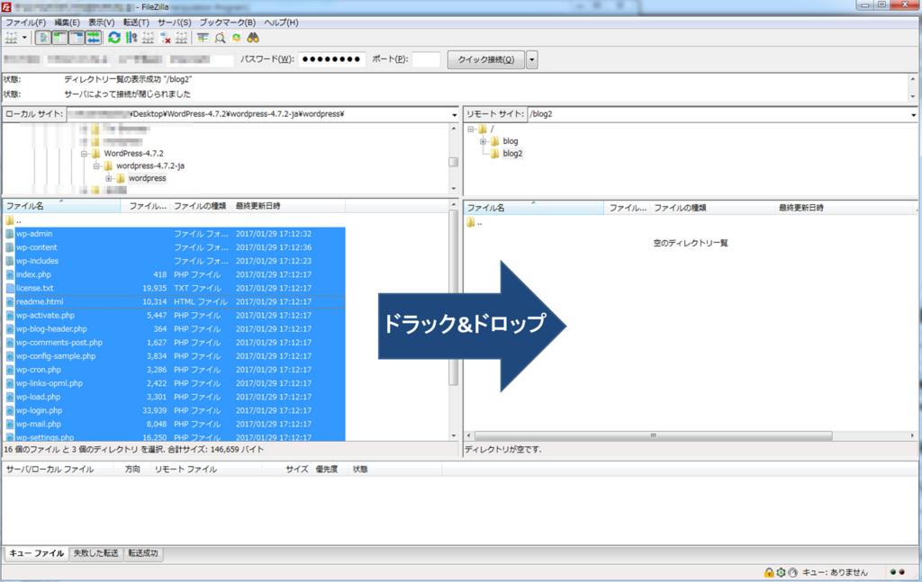 f:id:shiguregaki:20170409111635j:plain