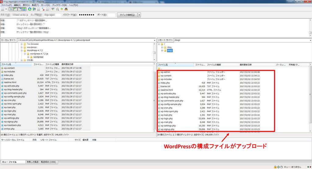 f:id:shiguregaki:20170409111652j:plain