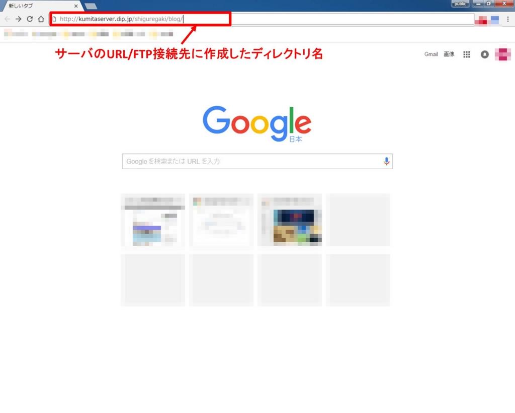 f:id:shiguregaki:20170409111726j:plain