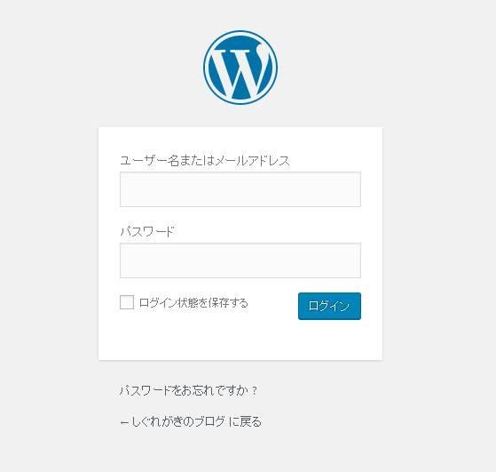 f:id:shiguregaki:20170409111928j:plain