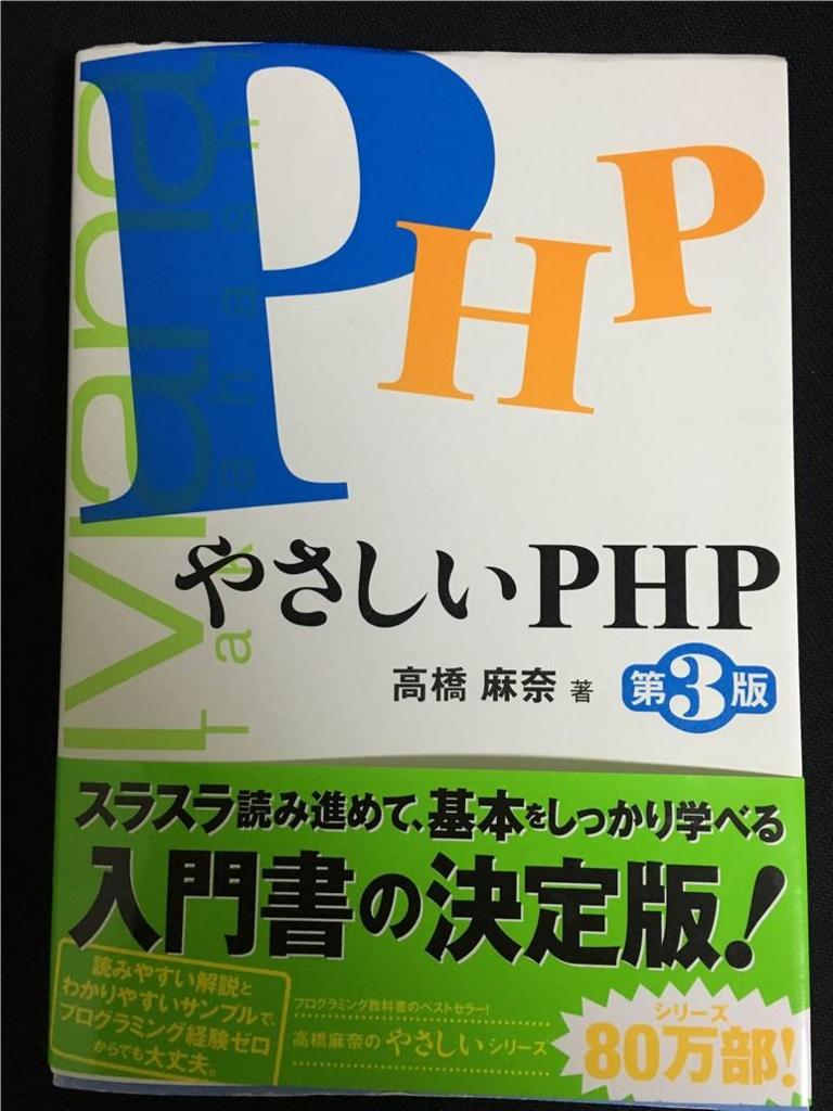 f:id:shiguregaki:20170411000932j:plain