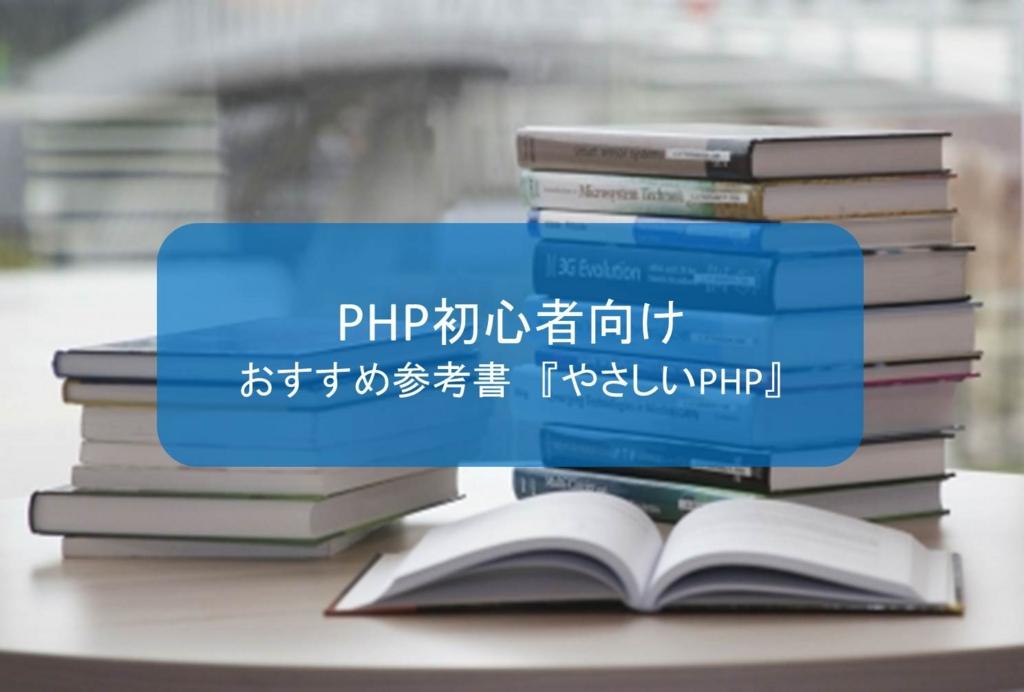 f:id:shiguregaki:20170411000951j:plain
