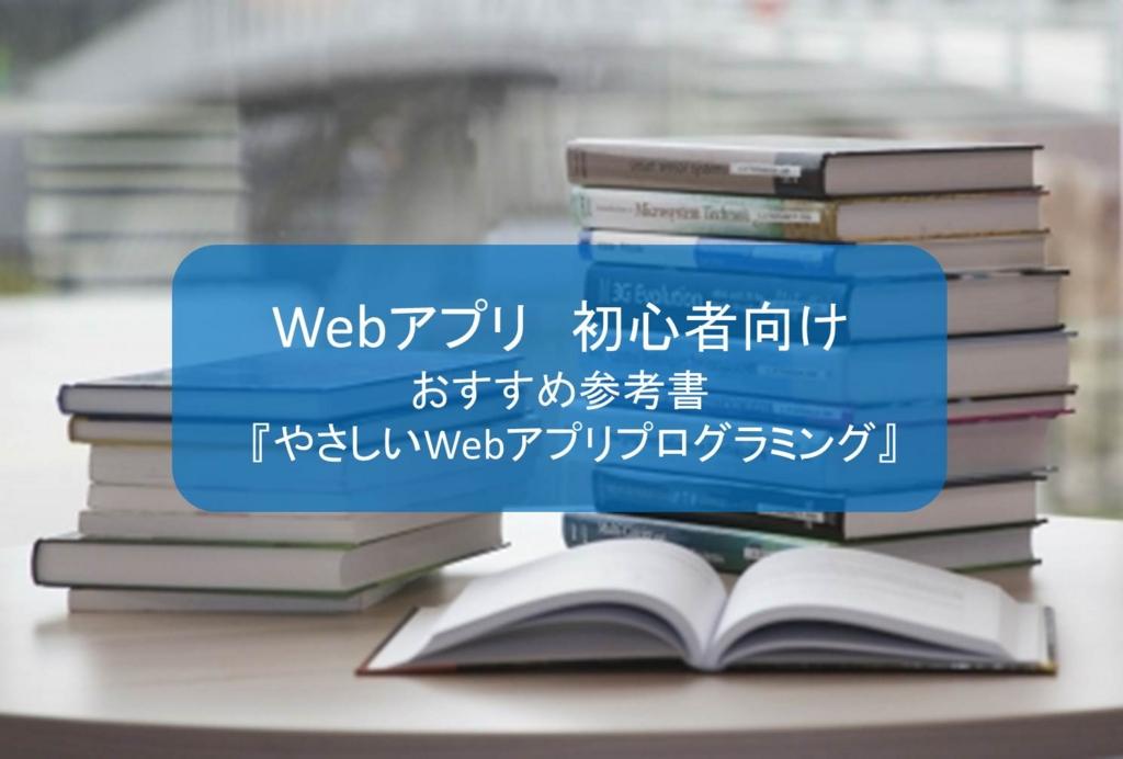 f:id:shiguregaki:20170411195103j:plain