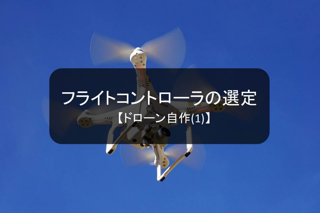 f:id:shiguregaki:20170415115217j:plain
