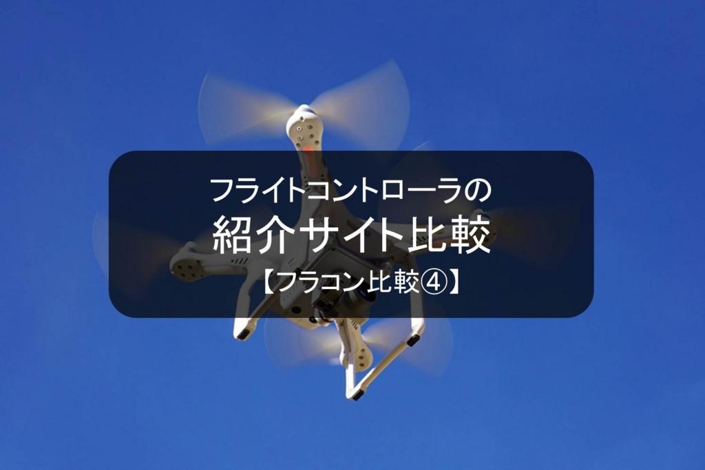 f:id:shiguregaki:20170417221719j:plain
