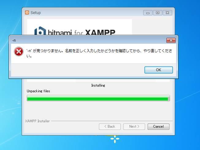 f:id:shiguregaki:20170422081218j:plain