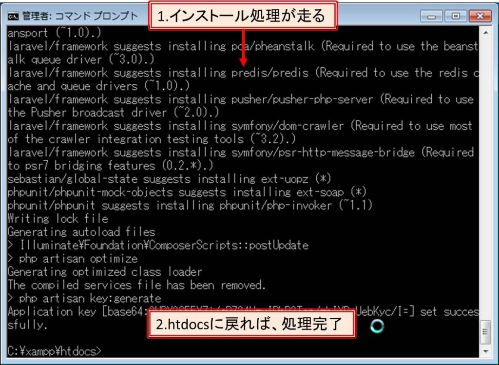 f:id:shiguregaki:20170422082120j:plain