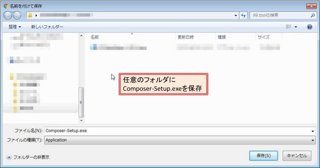 f:id:shiguregaki:20170422082556j:plain