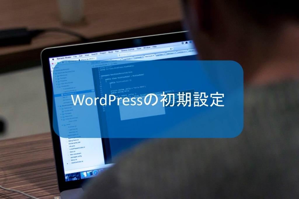 f:id:shiguregaki:20170503065633j:plain