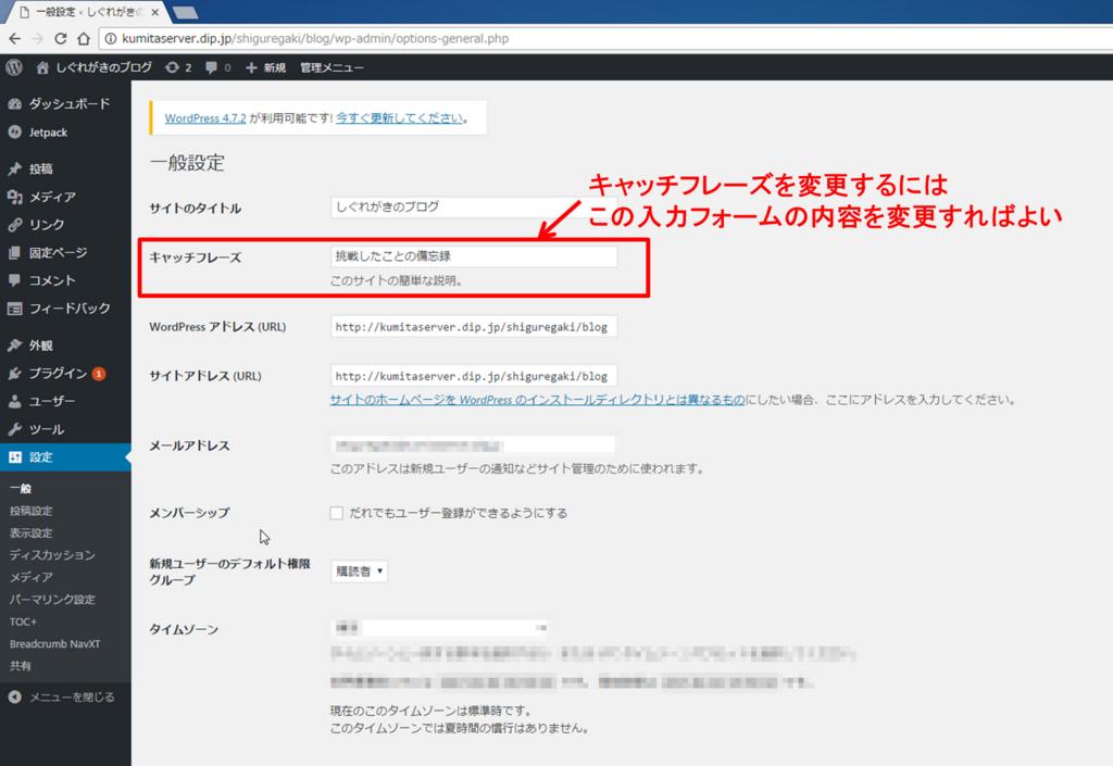 f:id:shiguregaki:20170503065858j:plain