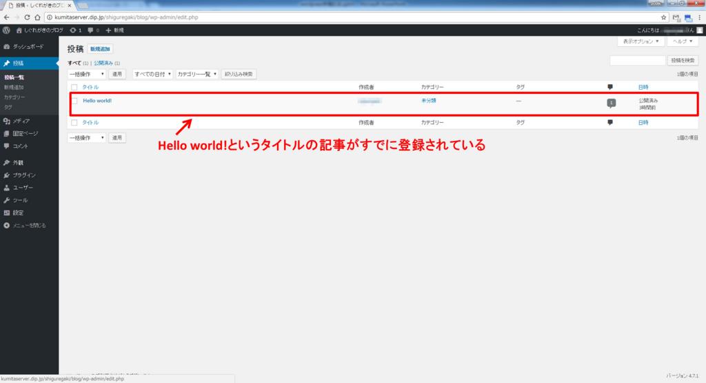 f:id:shiguregaki:20170503065931j:plain