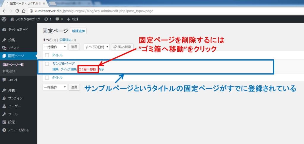 f:id:shiguregaki:20170503070100j:plain