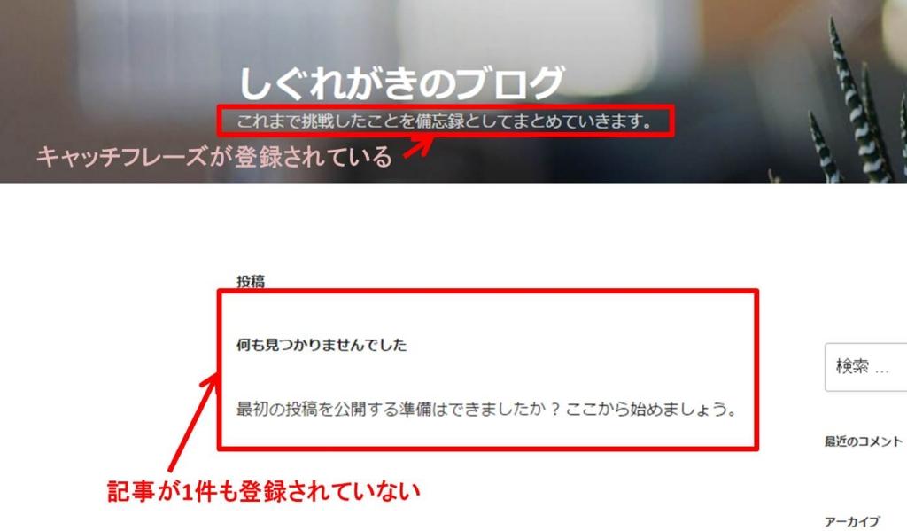 f:id:shiguregaki:20170503070122j:plain