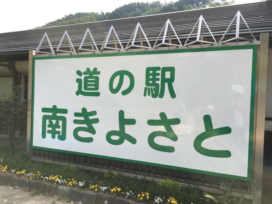 f:id:shiguregaki:20170507192020j:plain