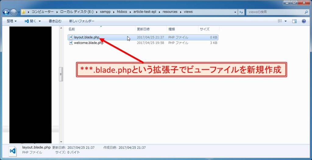 f:id:shiguregaki:20170515234627j:plain