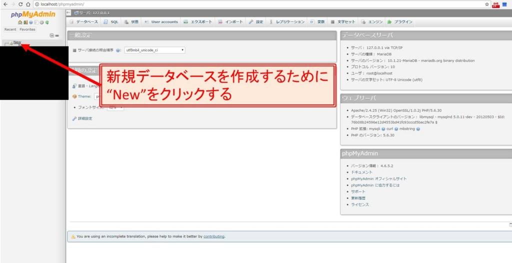 f:id:shiguregaki:20170519065107j:plain