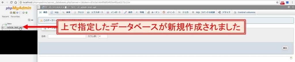 f:id:shiguregaki:20170519065125j:plain