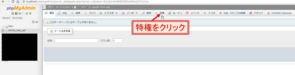 f:id:shiguregaki:20170519065135j:plain