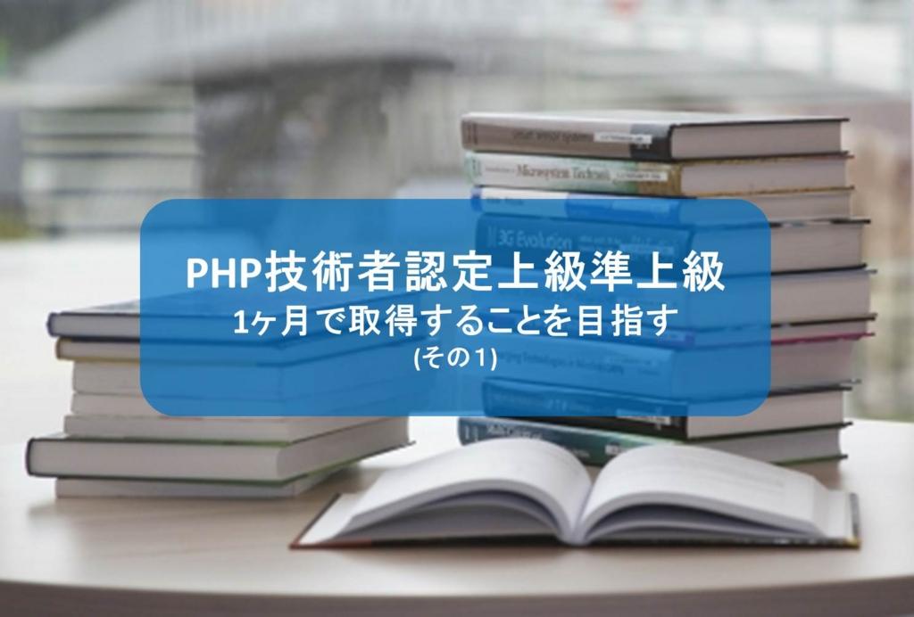 f:id:shiguregaki:20170525194954j:plain