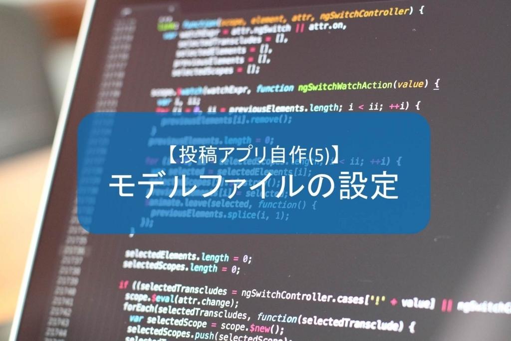 f:id:shiguregaki:20170708103729j:plain