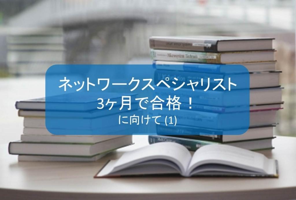 f:id:shiguregaki:20170731071448j:plain