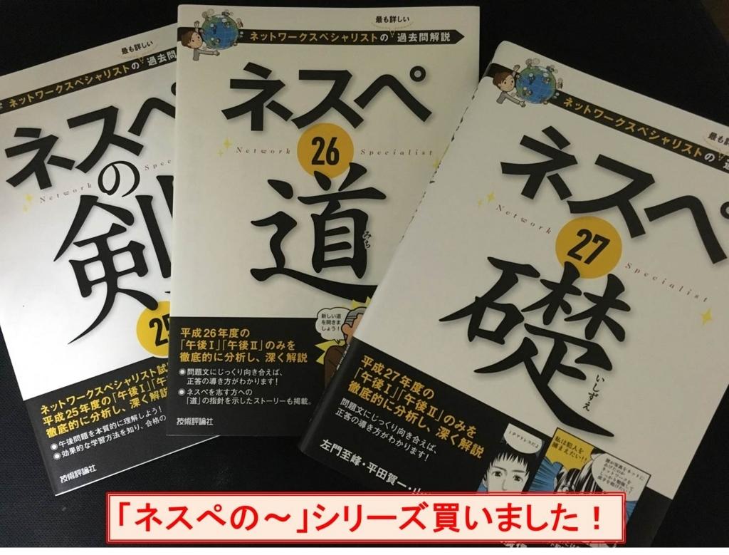 f:id:shiguregaki:20170903005328j:plain