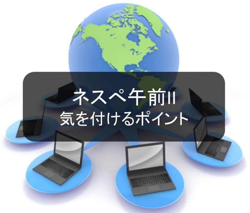 f:id:shiguregaki:20170903010532j:plain