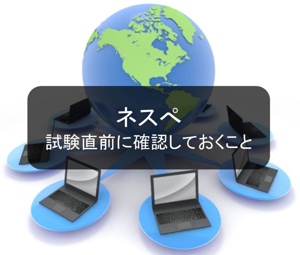 f:id:shiguregaki:20171014230523j:plain
