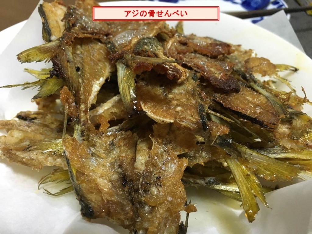 f:id:shiguregaki:20171023221046j:plain