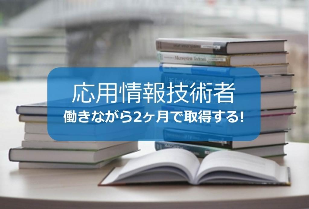 f:id:shiguregaki:20171111160058j:plain