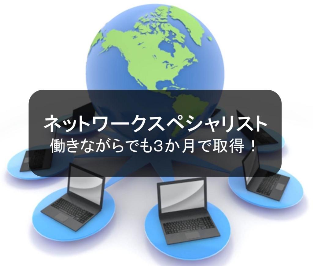f:id:shiguregaki:20171111161542j:plain