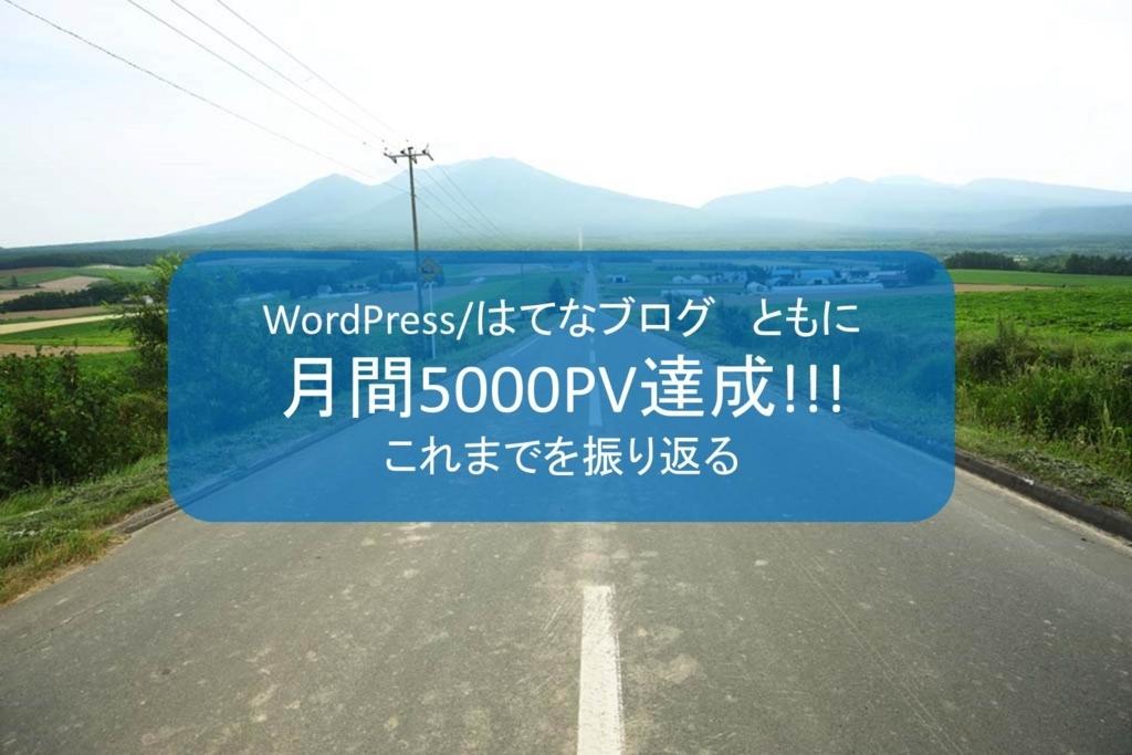 f:id:shiguregaki:20171111162125j:plain