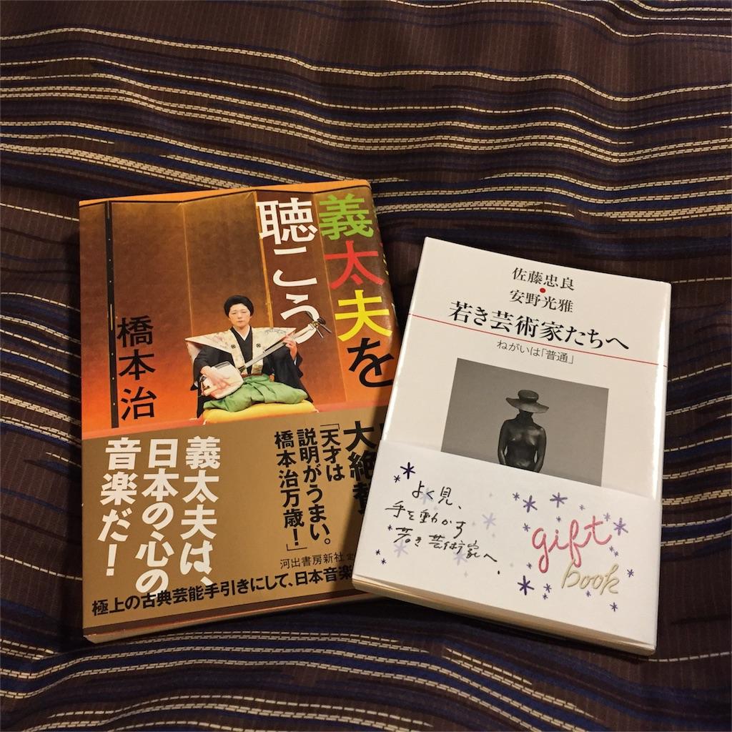 f:id:shigures470:20161231211711j:image