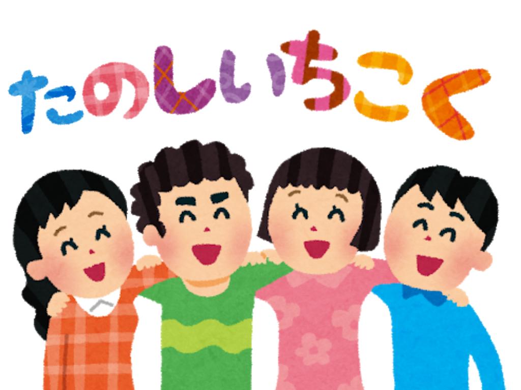 f:id:shihei_k:20191220191258p:plain
