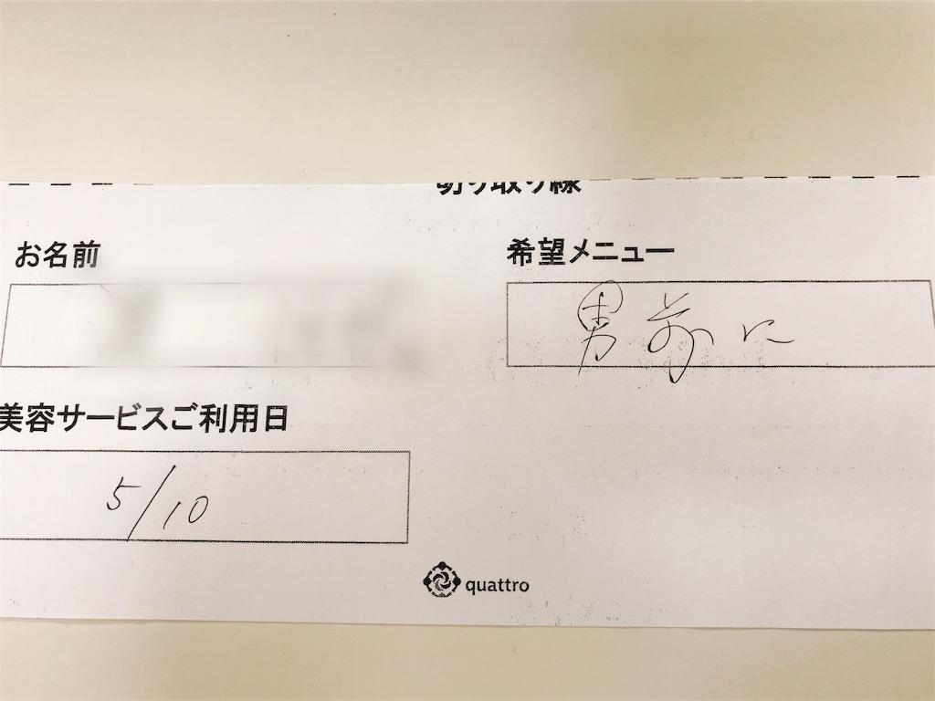 f:id:shiho-biyo:20180427153711j:image