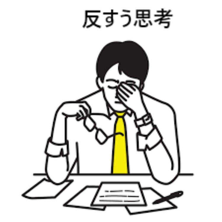 f:id:shiho196123:20190318153057p:plain