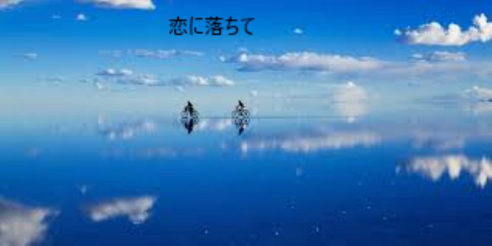 f:id:shiho196123:20190320140607j:plain