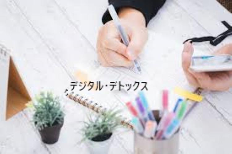 f:id:shiho196123:20190323175351j:plain
